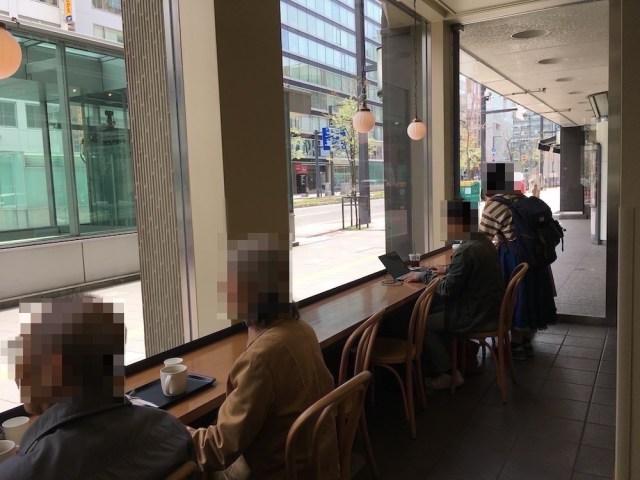電源席 札幌グランドホテル店 スタバ
