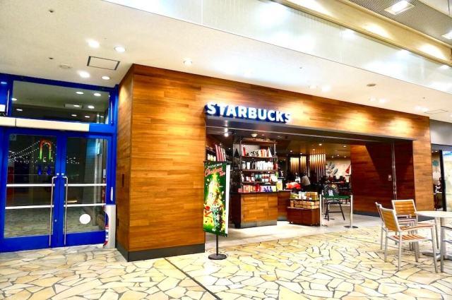 東京でおすすめのスタバ アクアシティお台場