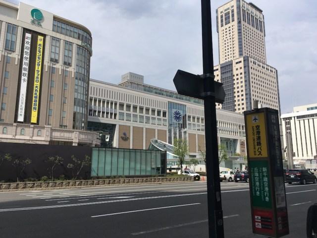 新千歳空港行きのバス停 札幌駅