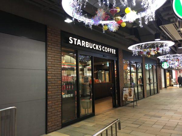 JR札幌駅 西口改札に近い札幌パセオ店 スタバ
