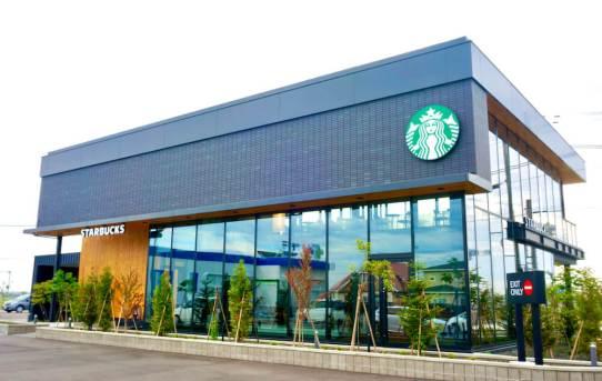 スタバ 釧路鶴見橋店 〜北海道唯一の特別店
