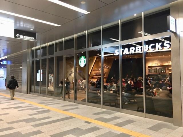 名古屋駅 1階 名古屋タカシマヤゲートタワーモール店 スタバ