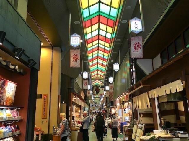 京都の台所 京都錦市場