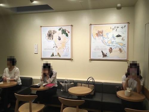 京都四条河原町店 スターバックス