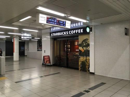 京都地下鉄「烏丸御池駅」の改札内にあるコトチカ烏丸御池店スタバの様子