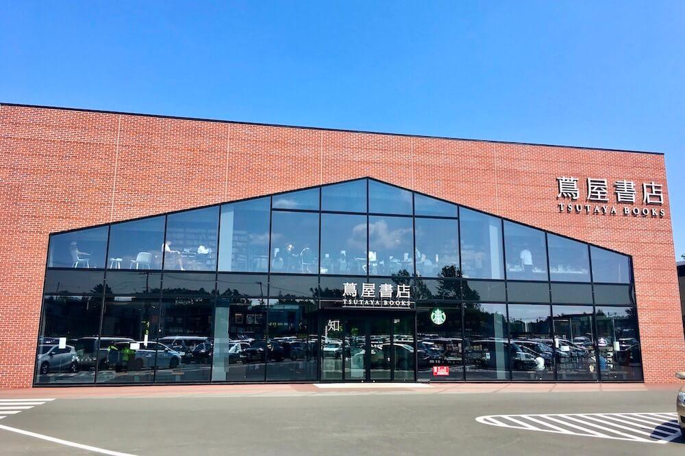 スタバ 江別 蔦屋書店