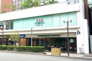 スタバ スターバックス 神戸旧居留地店