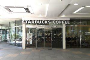 スタバ スターバックス 西武本川越駅