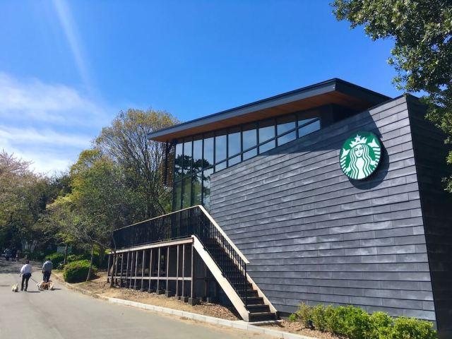 スターバックス リージョナルランドマークストア 浜松城公園