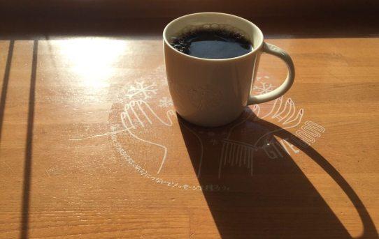 おうちカフェならスターバックス(スタバ)BGM