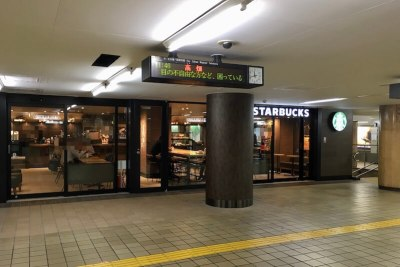 改札内 スタバ 東山線千種駅