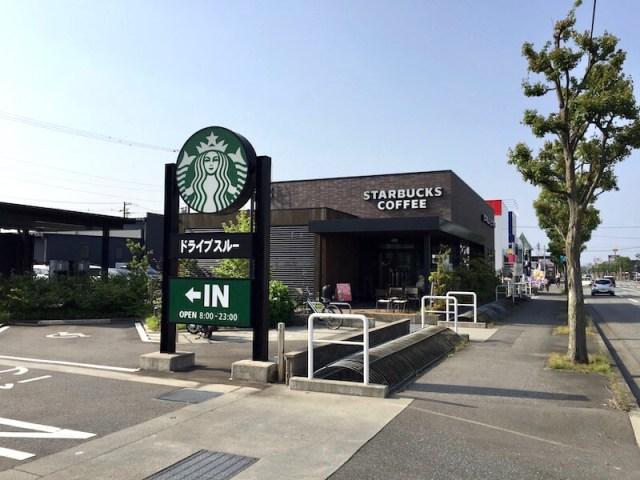 ドライブスルー スタバ 富山けやき通り