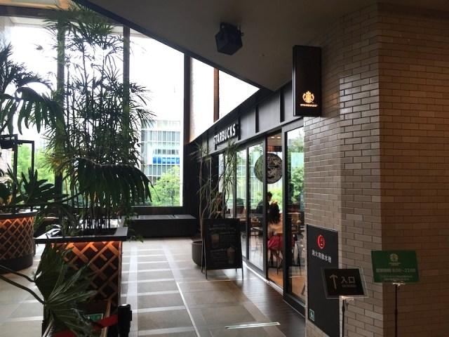 スタバ 大同生命札幌ビル ミレド2階