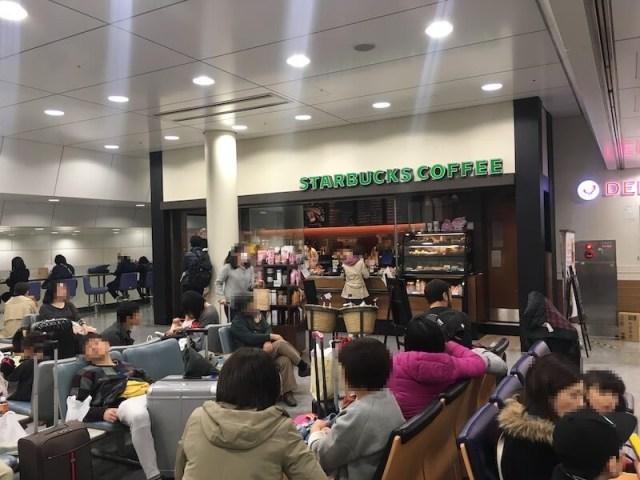 スターバックス JR東海 東京駅新幹線南ラチ内