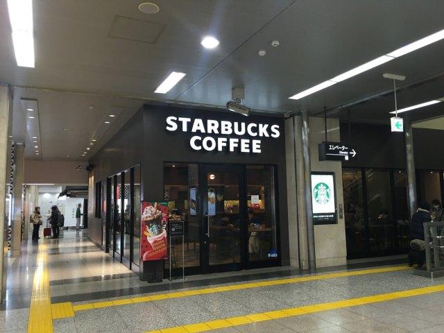 スタバ JR東海 小田原駅店
