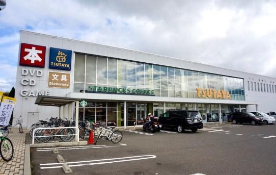 スタバ TSUTAYA東松本店