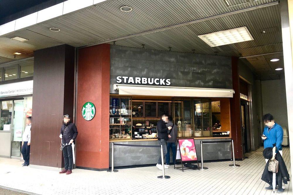スタバ JR池袋駅 西口