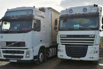 Камиони и ремаркета