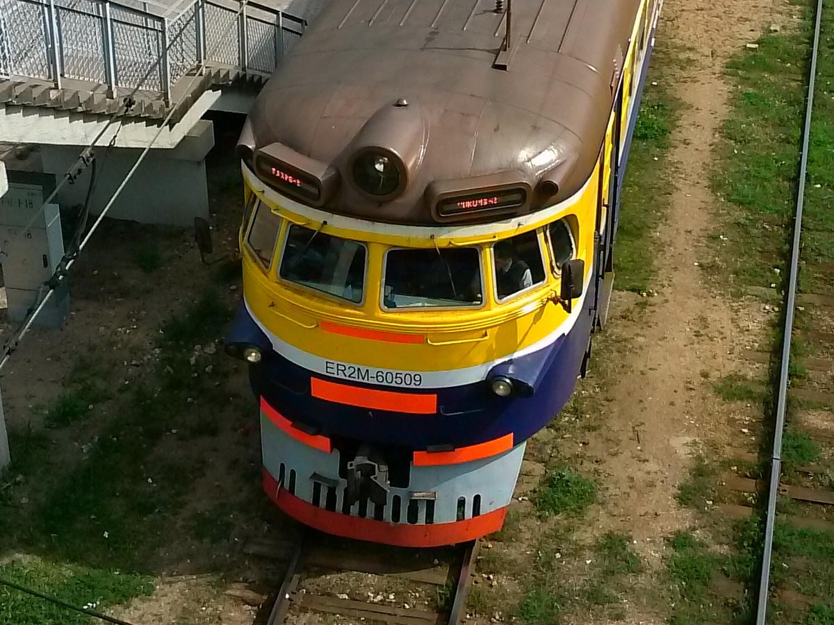 ER2M-60509