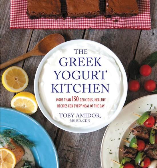 greekyogurtkichen.
