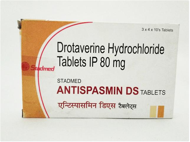 Antispasmin DS Image