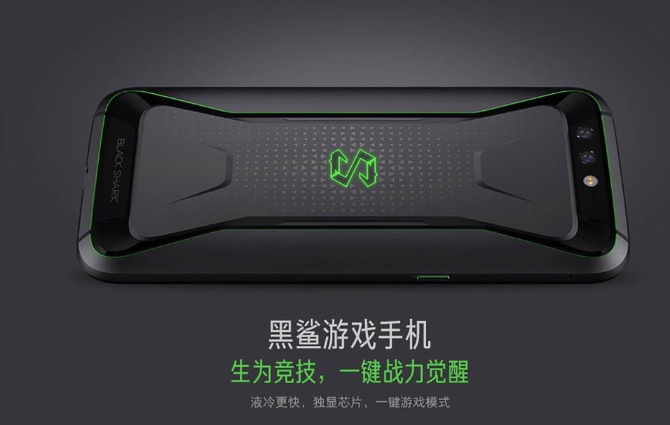 Xiaomi das Mi 6X Release am 25. April nochmals bestätigt