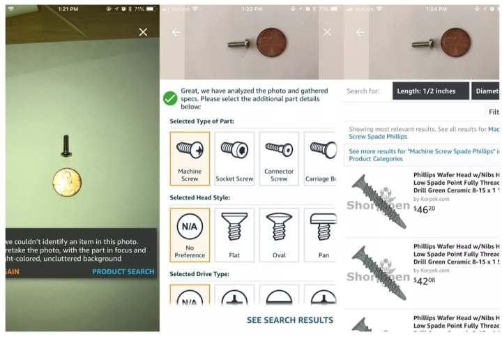 amazon iphone app will nun auch schrauben und muttern erkennen. Black Bedroom Furniture Sets. Home Design Ideas