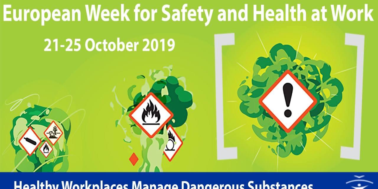 Η Ευρωπαϊκή Εβδομάδα για την Ασφάλεια και την Υγεία στην Εργασία 2019