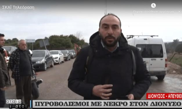 Θανάσιμος τραυματισμός υπαλλήλου του Δήμου Διονύσου
