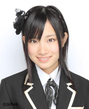 File:Yagamikumi.jpg