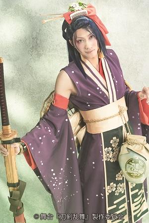 RyotaroKosaka_Jiroutachi