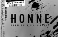 Listen: HONNE - 'FHKD' (Pat Lok Remix)