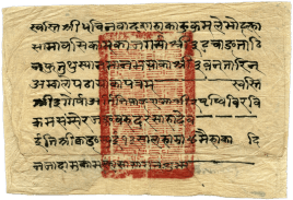 An Example Lokta Paper Sheet with Text from Tibetan Governer