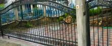 Beispielbild Tore – Schiebetore aus Stahl oder Schmiedeeisen