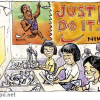 Just Think About It! Utilitarian Ethics Behind Nike's Questionable Corporate Comeback