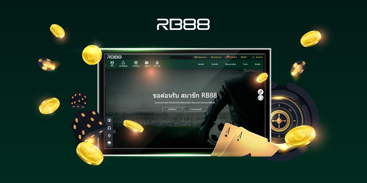 วิธีสมัครสมาชิก rb88 จะมีวิธีสมัครยังไง ? เรามีคำตอบ1 min read