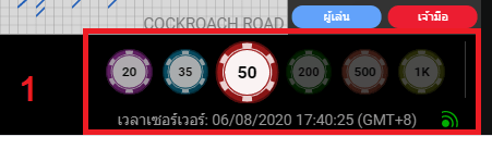 Next88 casino