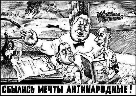 20150110_Agafonov Anatoliy_Regress kapitallizma_003