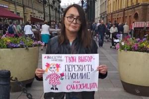 persone_grigorieva2