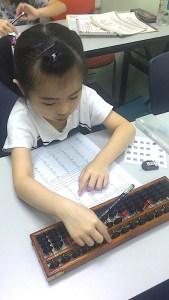 abacus at bedok north