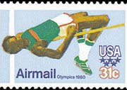 United States Airmail Stamps - 1979 - 31¢ High Jumper