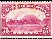 United States Parcel Post Stamps - 1912 - 1913 All Printed in Carmine Rose - 75¢ Harvesting