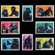 Rwanda Gorillas Collectible Stamp Set
