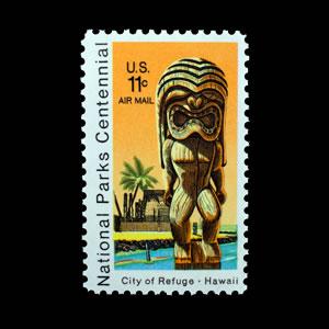 1972 U.S. Airmail Stamp # C84