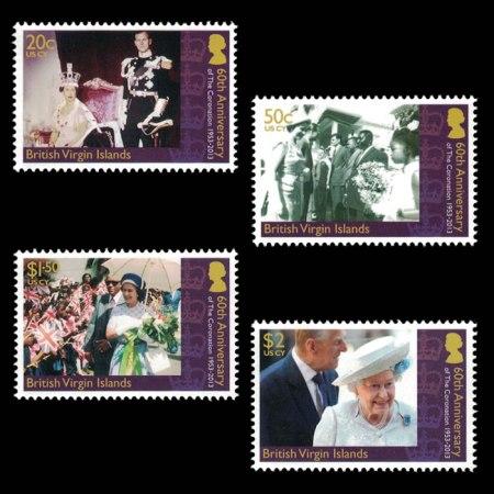 2013 Virgin Islands Queen Elizabeth II Stamp Set