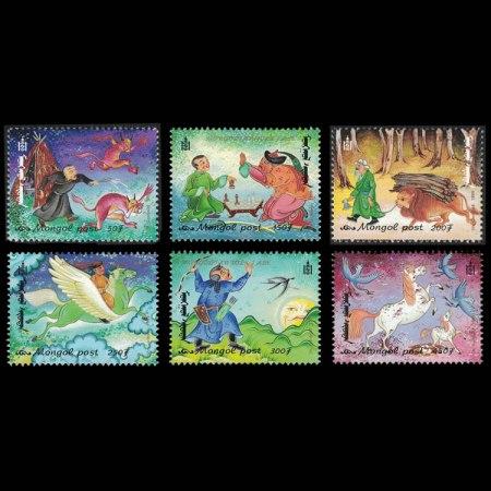 1999 Mongolia Folk Tales Stamp Set of 6