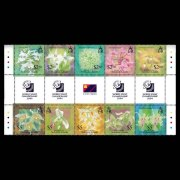 2004 Orchids of the Solomon Islands Stamp Block of 10