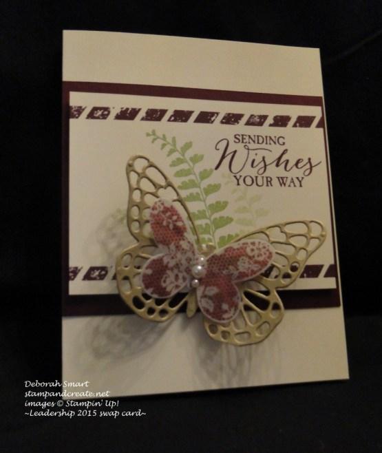 Butterfly Basics swap