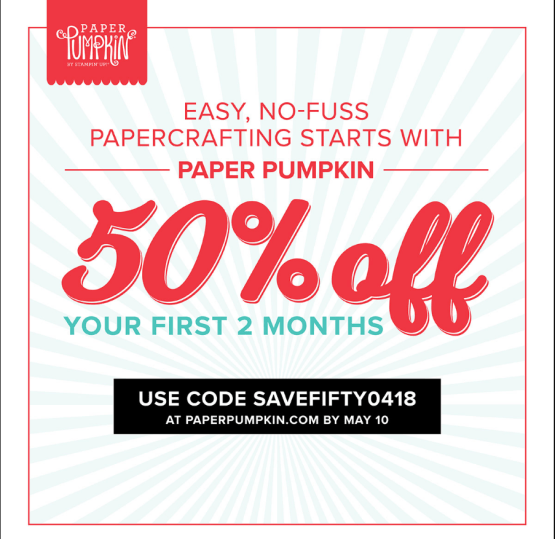 Two Great Ways to Get Your Paper Pumpkin