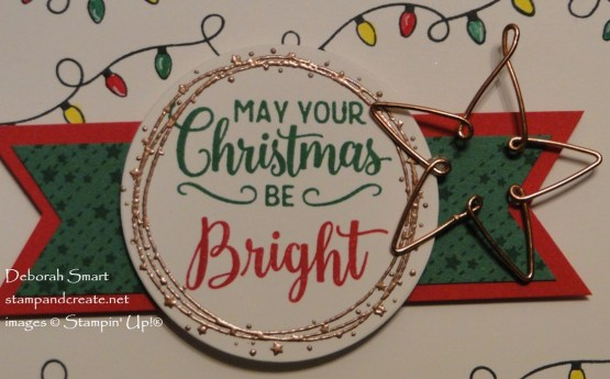 May Your Christmas Be Bright